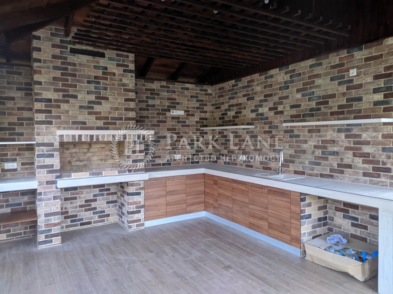 Дом B-98828, Рославичи - Фото 32