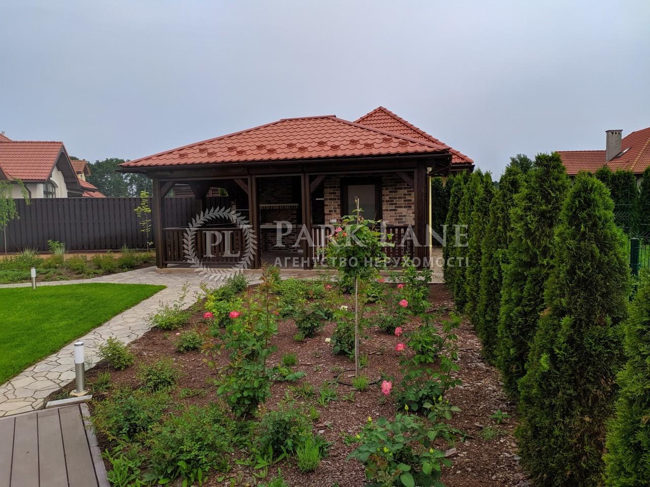 Дом B-98828, Рославичи - Фото 36