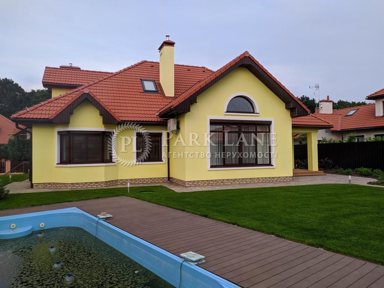 Дом B-98828, Рославичи - Фото 1