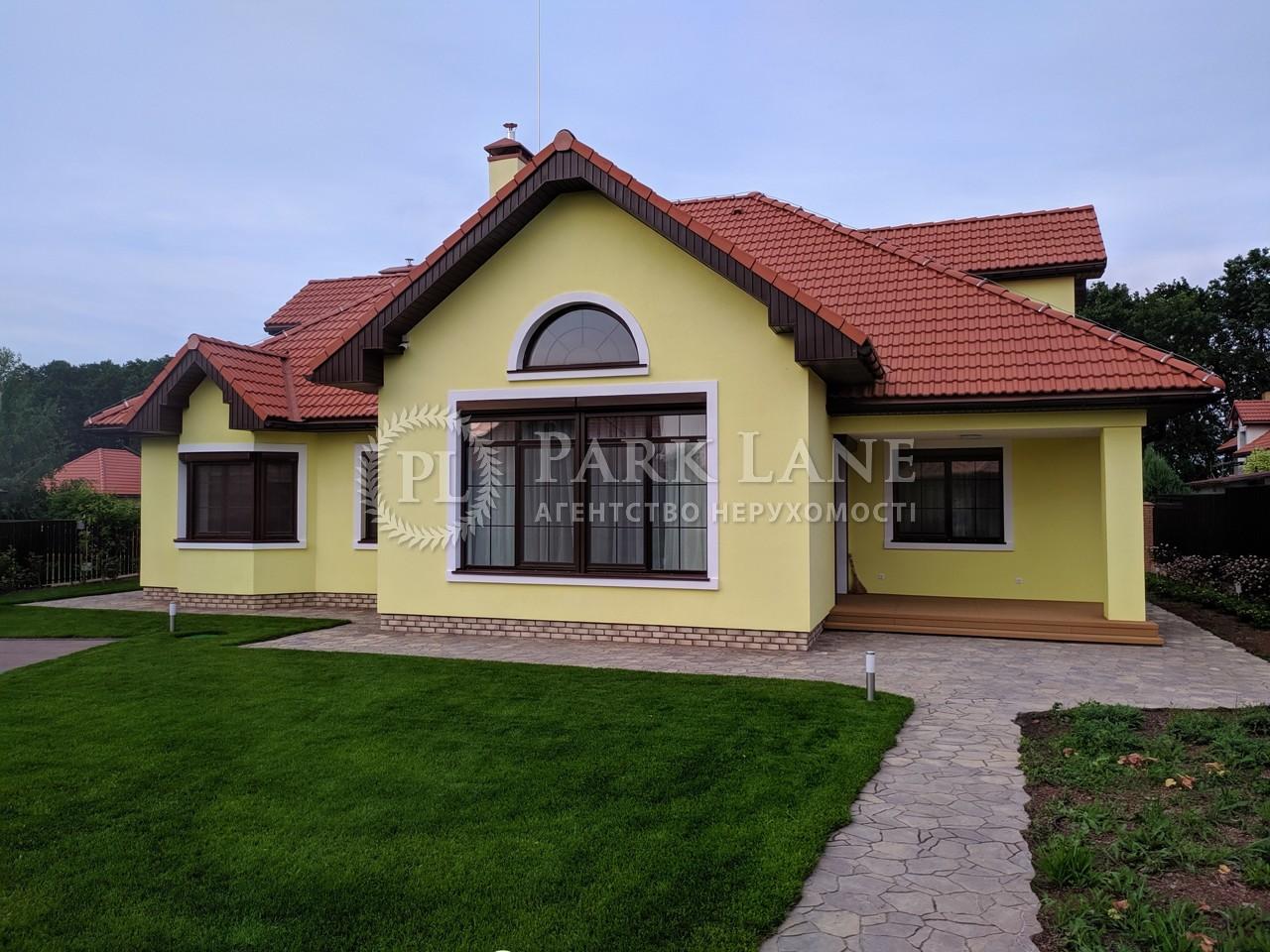 Дом B-98828, Рославичи - Фото 2