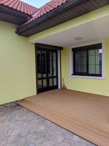 Дом B-98828, Рославичи - Фото 31