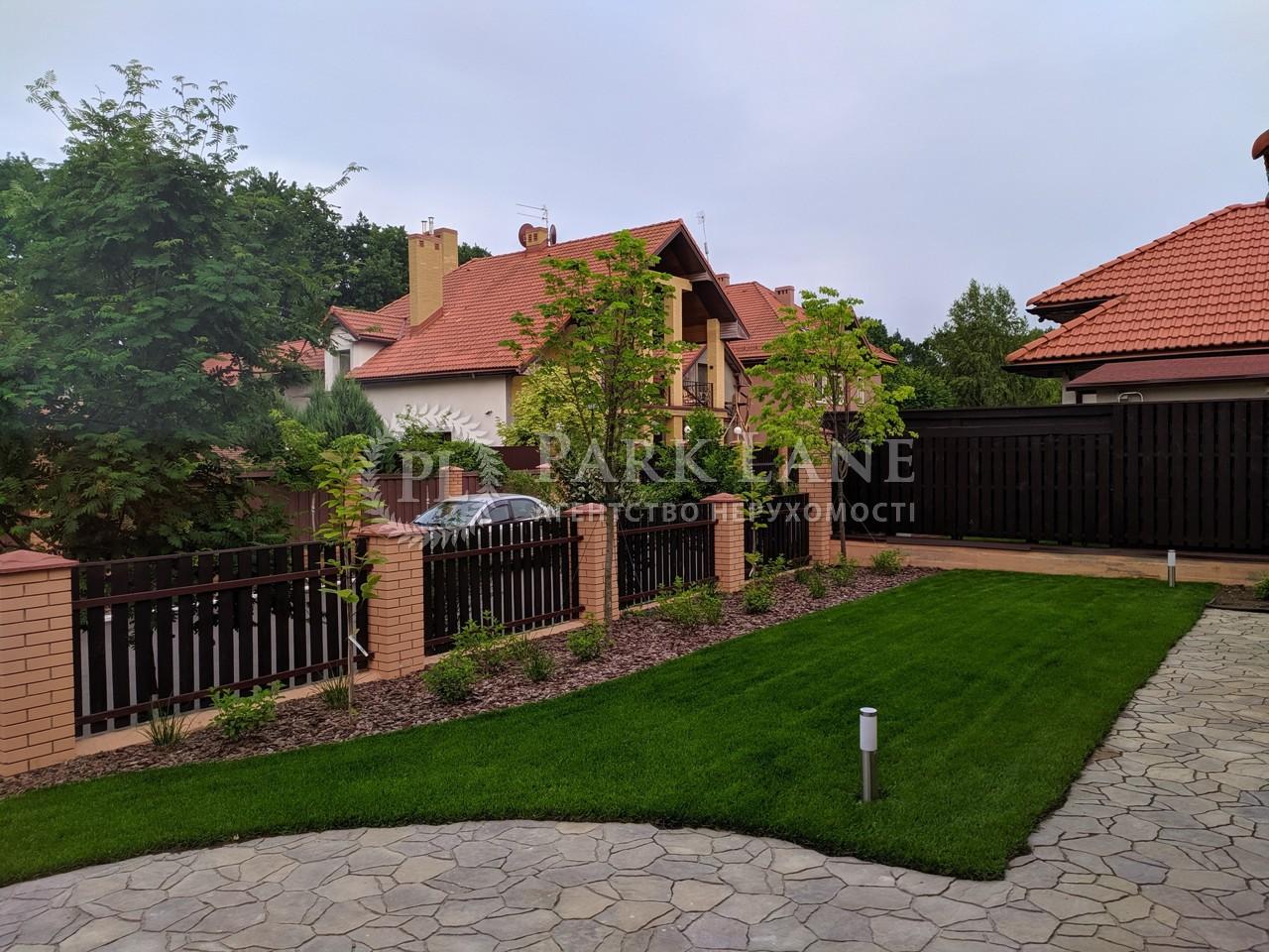 Дом B-98828, Рославичи - Фото 39