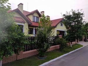 Дом B-98828, Рославичи - Фото 40