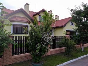 Дом B-98828, Рославичи - Фото 41