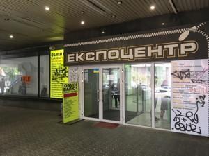 Нежитлове приміщення, B-98174, Львівська пл., Київ - Фото 8