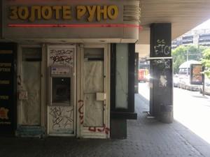 Нежилое помещение, B-98859, Львовская пл., Киев - Фото 3
