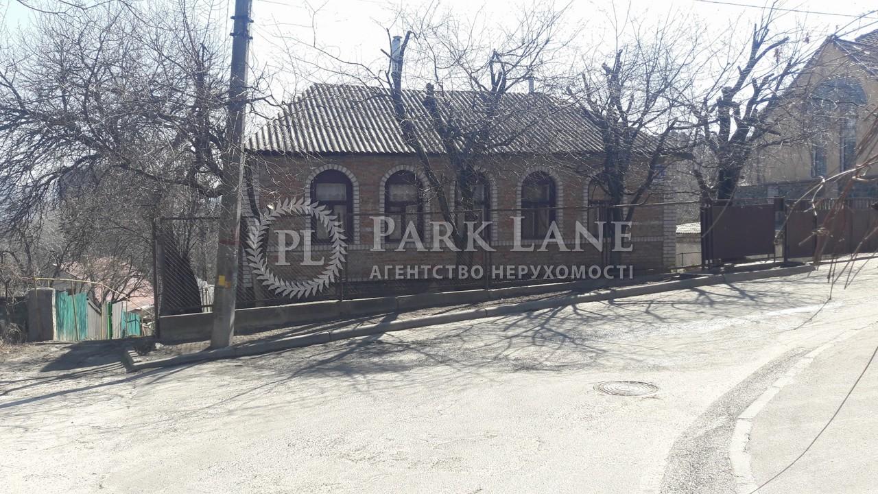 Будинок вул. Дружня, Київ, Z-400300 - Фото 1