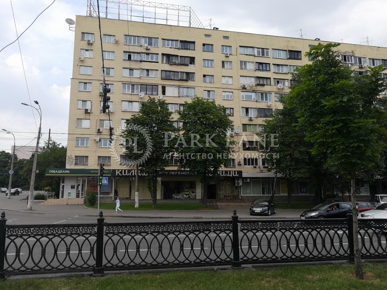 Магазин, Перемоги просп., Київ, Z-302343 - Фото 4