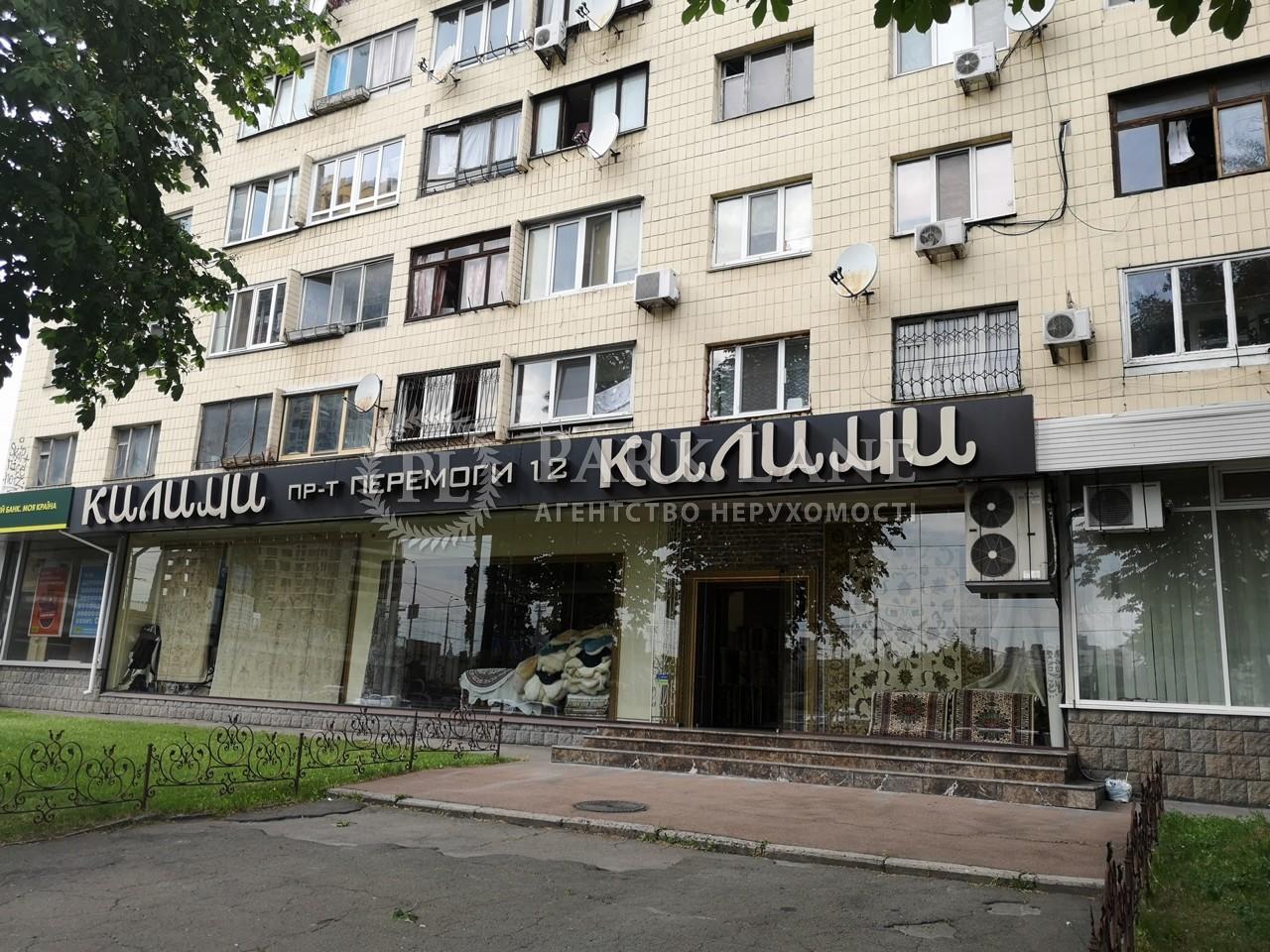 Магазин, Перемоги просп., Київ, Z-302343 - Фото 5