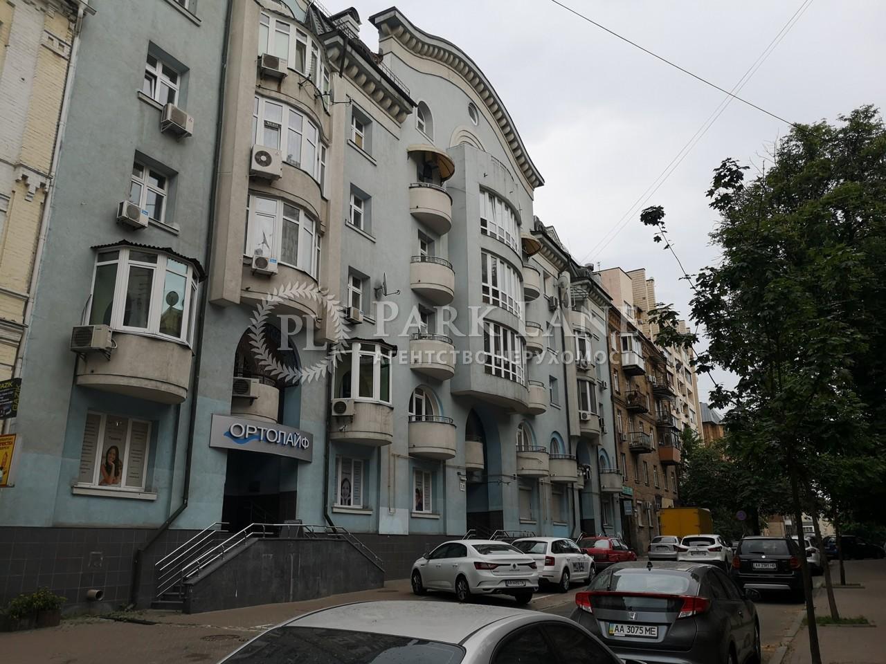 Office, Turhenievska St., Kyiv, Z-1228098 - Photo 7