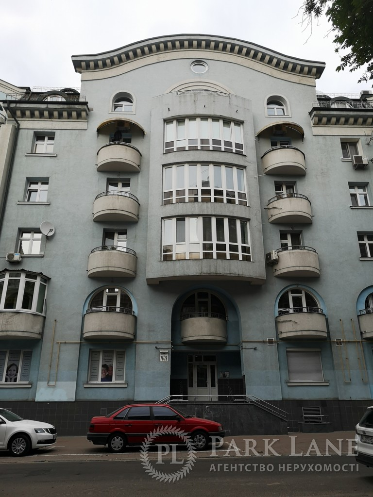 Office, Turhenievska St., Kyiv, Z-1228098 - Photo 8