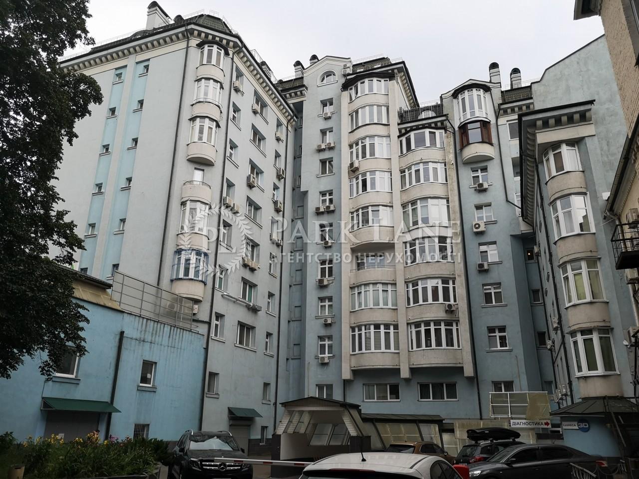 Office, Turhenievska St., Kyiv, Z-1228098 - Photo 9