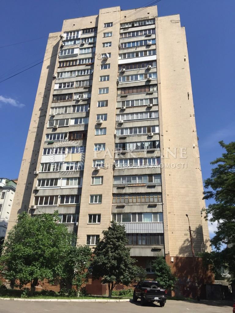 Квартира ул. Тарасовская, 36а, Киев, I-28876 - Фото 1