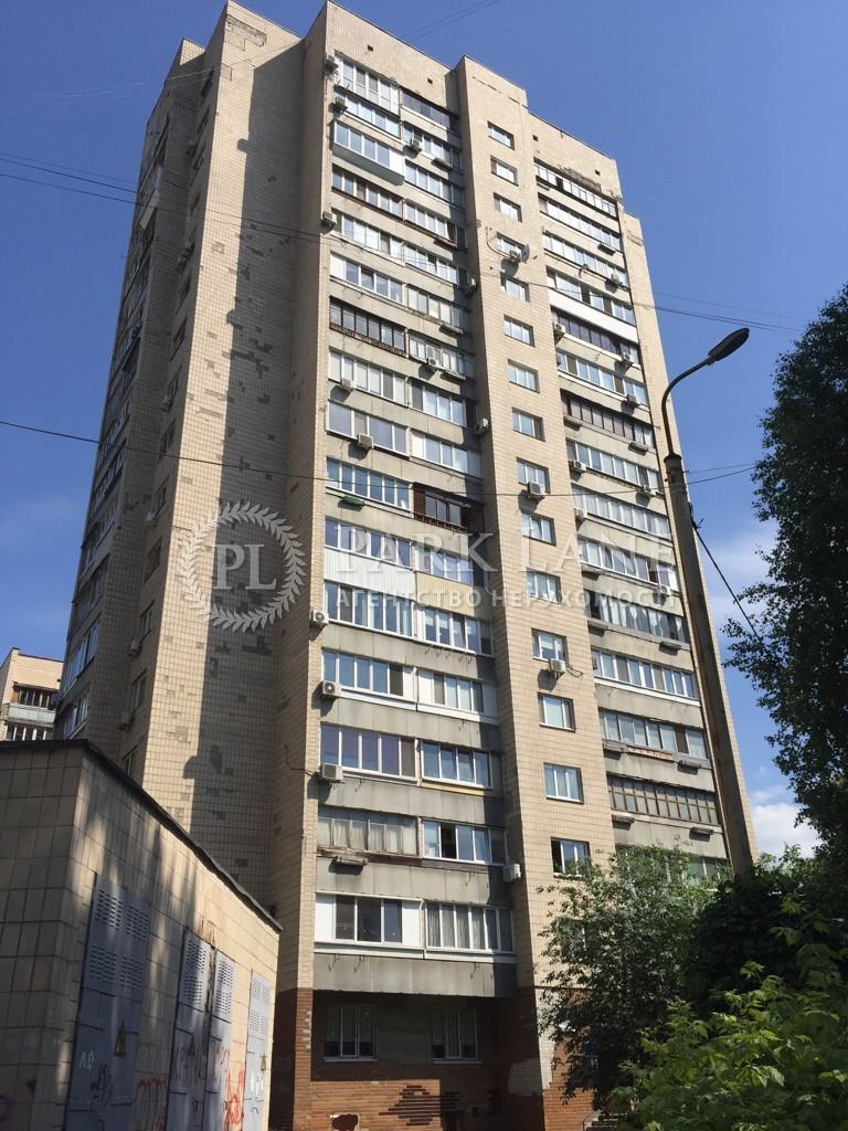 Квартира ул. Тарасовская, 36а, Киев, I-28876 - Фото 20
