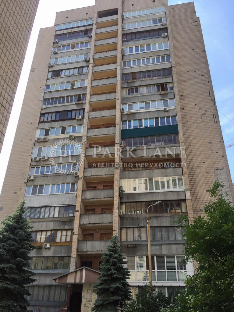 Квартира ул. Тарасовская, 36а, Киев, I-28876 - Фото 21