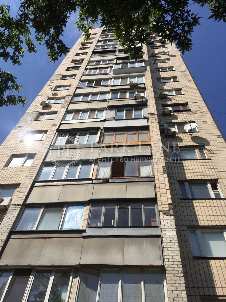Квартира ул. Тарасовская, 36а, Киев, I-28876 - Фото 22