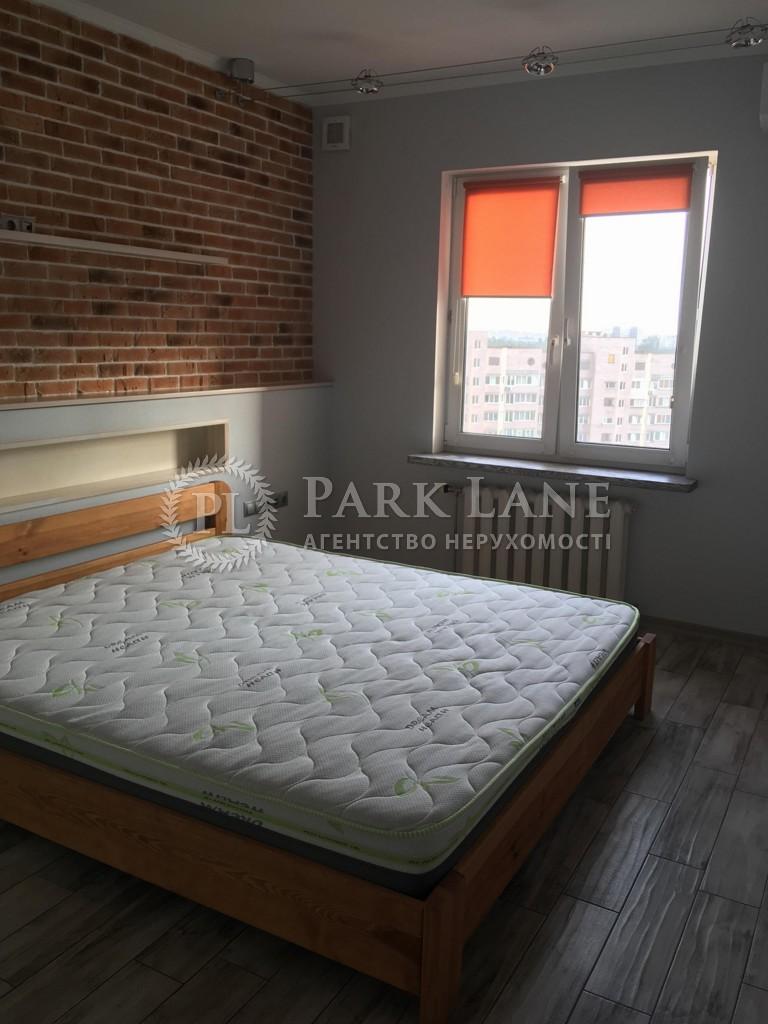 Квартира ул. Яблонской Татьяны, 6, Киев, Z-519957 - Фото 5