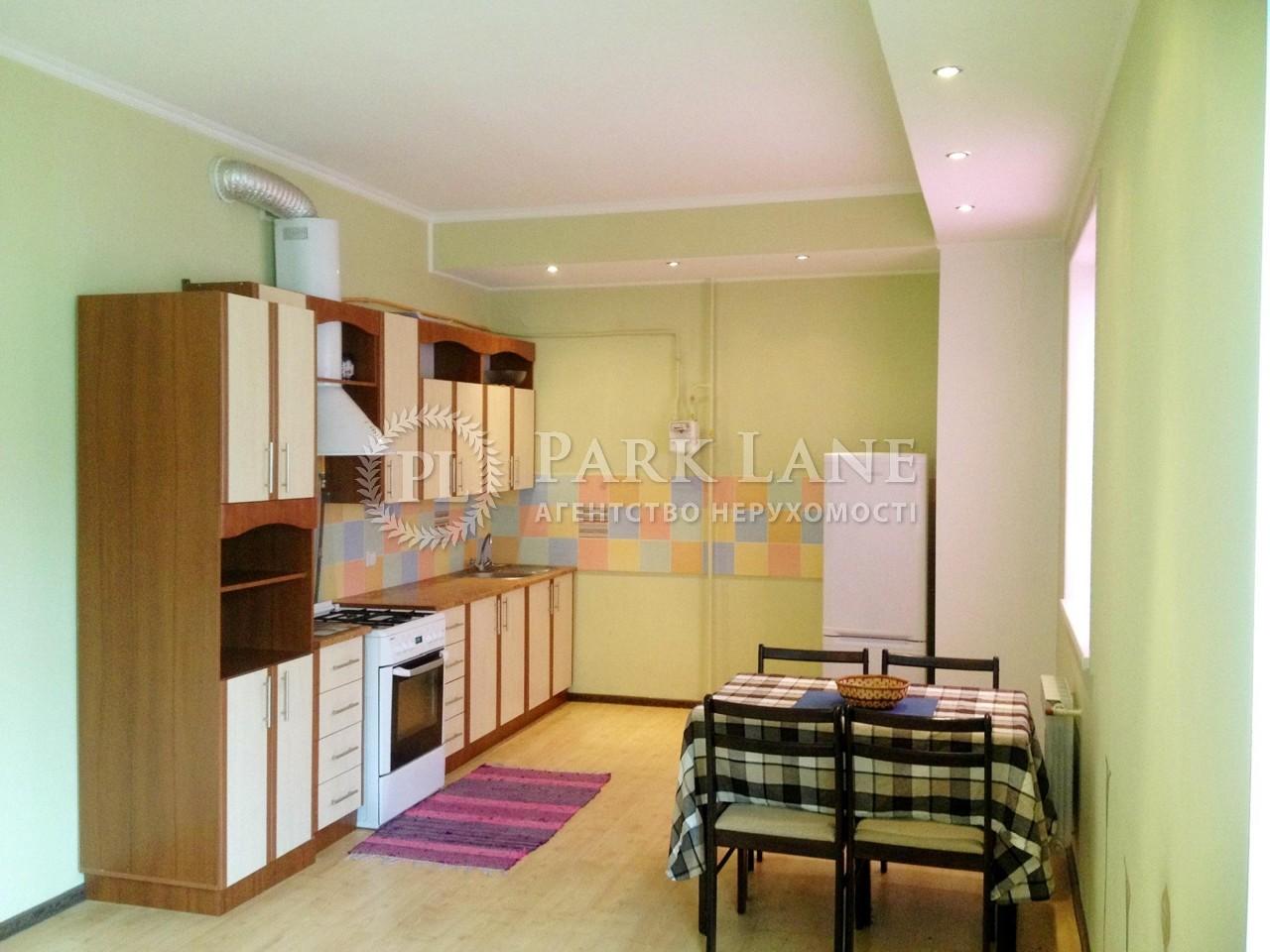 Квартира R-22943, Дьяченко, 20в, Киев - Фото 6