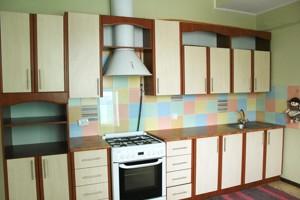 Квартира R-22943, Дьяченко, 20в, Киев - Фото 7