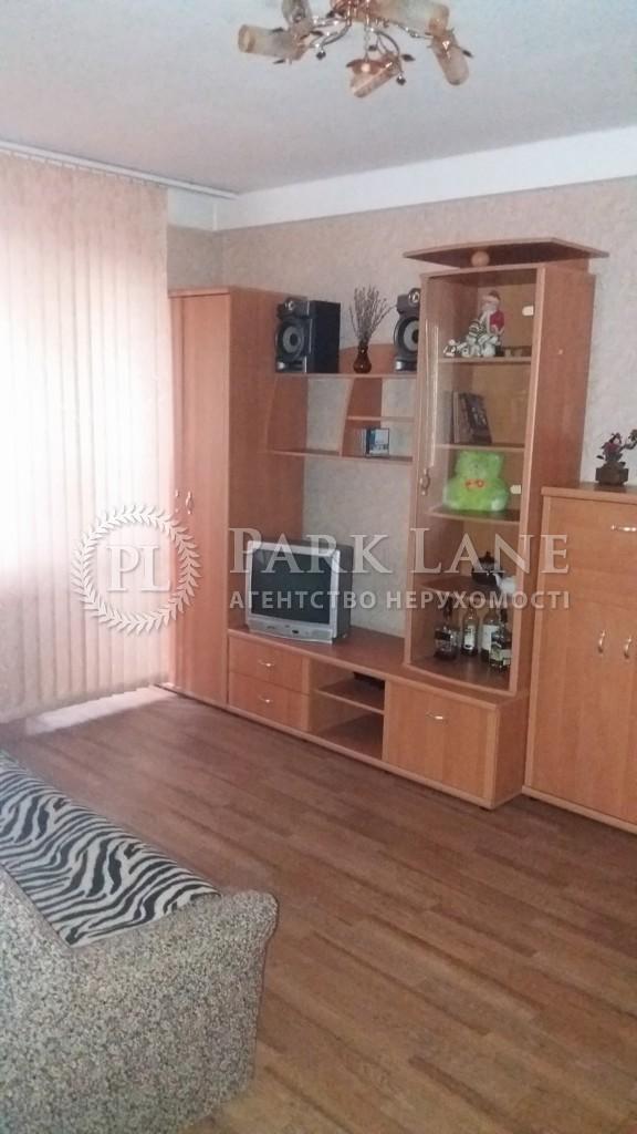 Квартира вул. Курнатовського, 17б, Київ, E-13926 - Фото 6