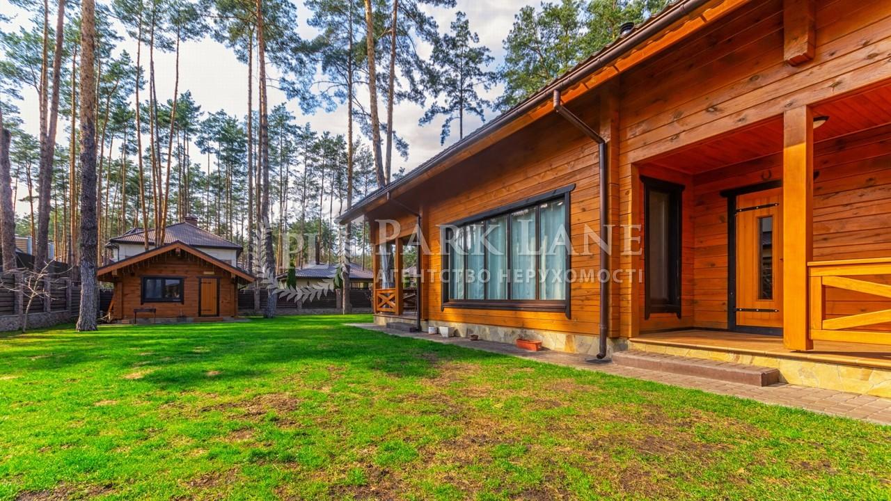 Дом I-23300, Малиновского, Буча (город) - Фото 34