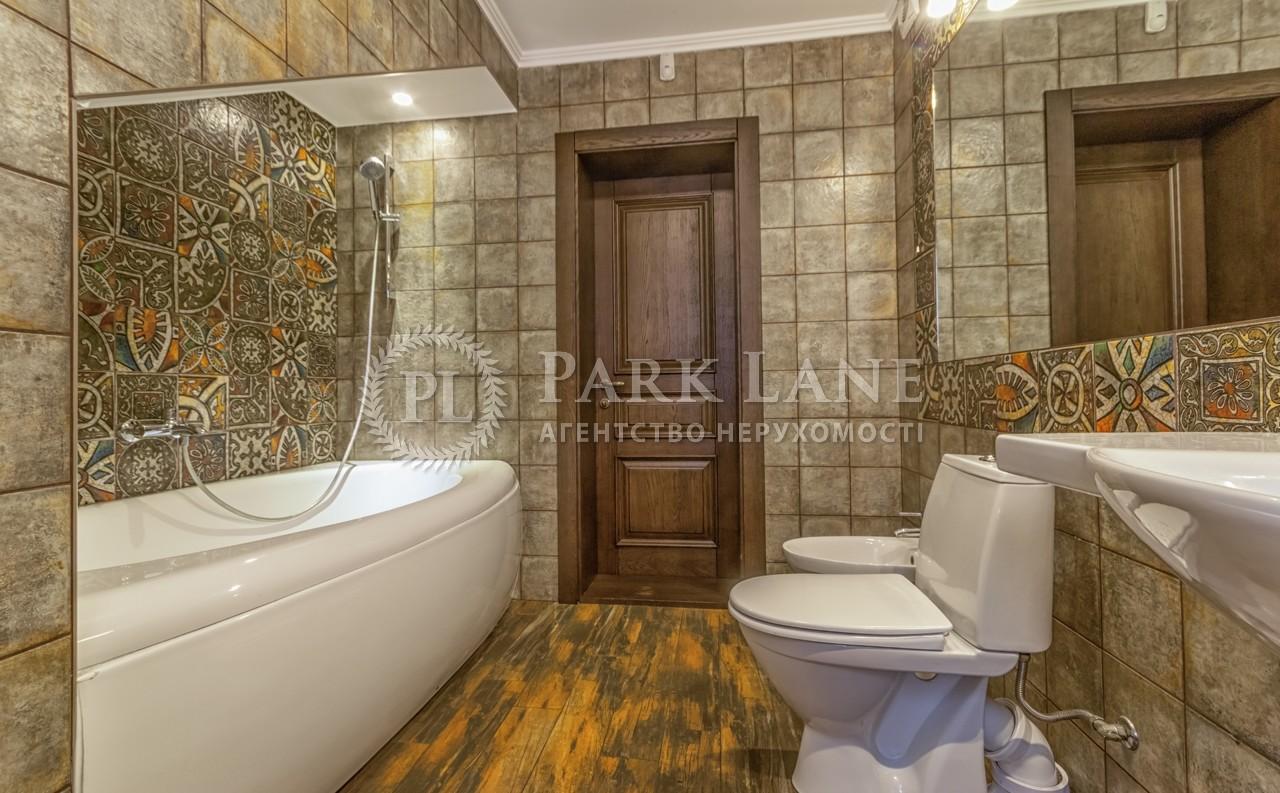 Дом I-23300, Малиновского, Буча (город) - Фото 15