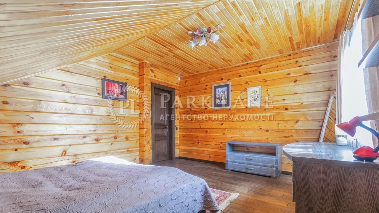 Дом I-23300, Малиновского, Буча (город) - Фото 27