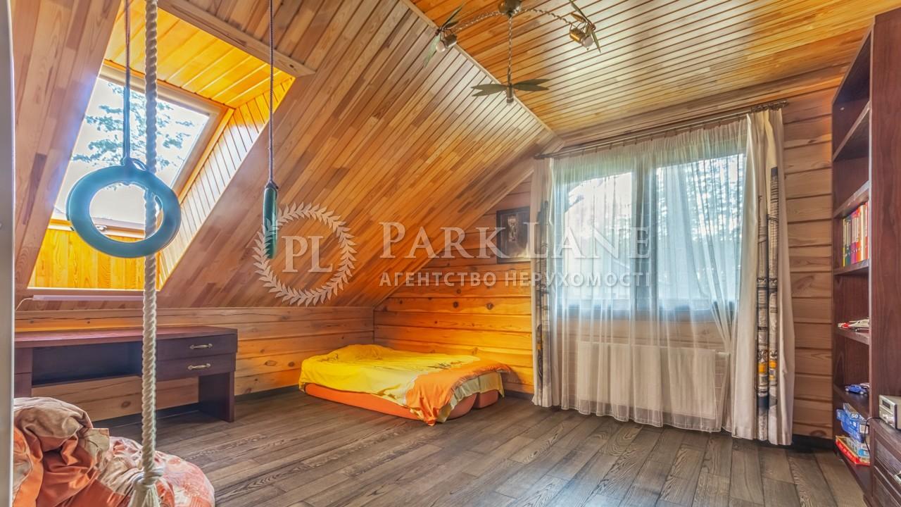 Дом I-23300, Малиновского, Буча (город) - Фото 30