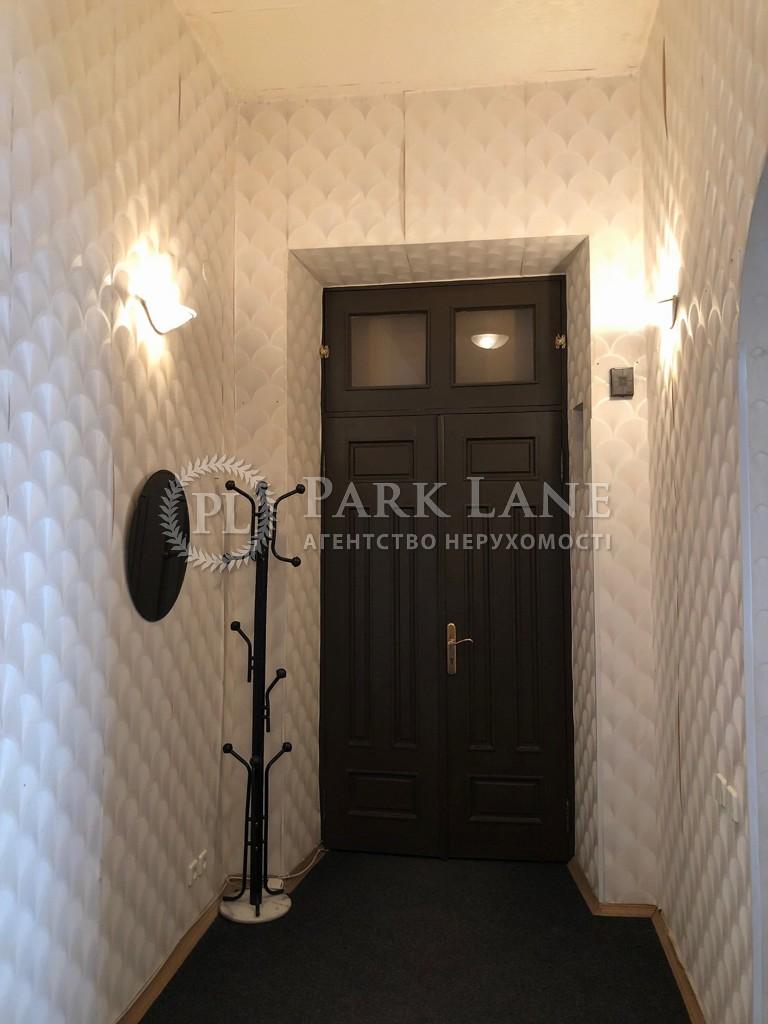 Квартира ул. Волошская, 37б, Киев, R-26311 - Фото 16