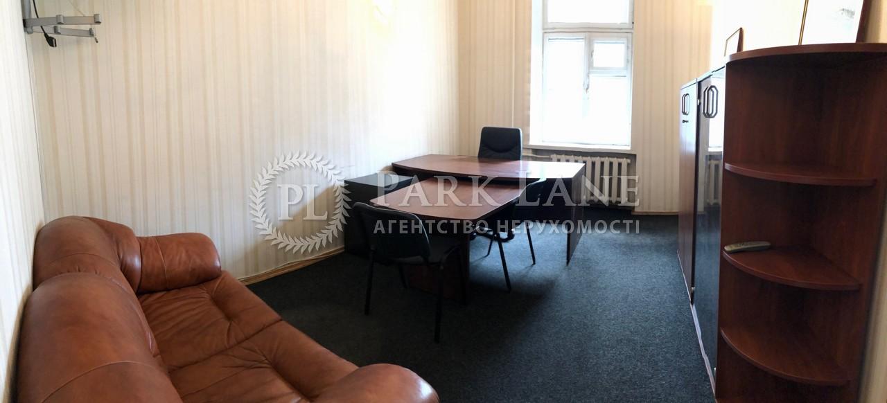 Квартира ул. Волошская, 37б, Киев, R-26311 - Фото 6