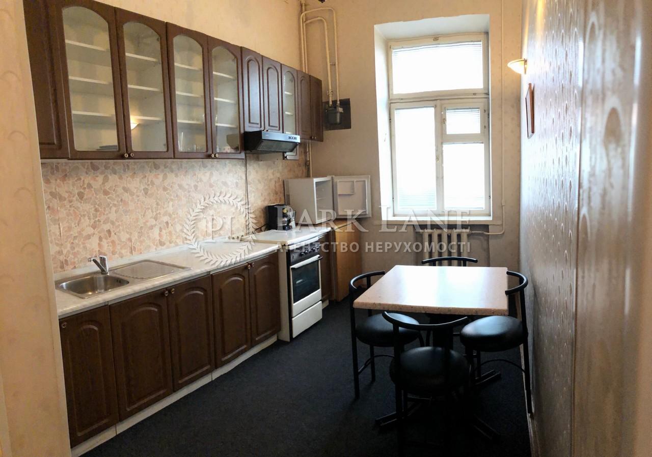 Квартира ул. Волошская, 37б, Киев, R-26311 - Фото 10