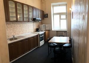 Квартира R-26311, Волошская, 37б, Киев - Фото 10