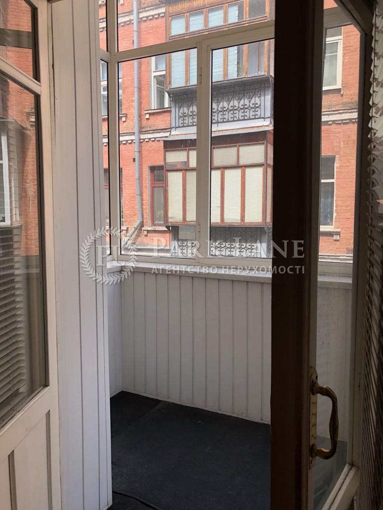 Квартира ул. Волошская, 37б, Киев, R-26311 - Фото 15