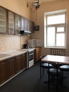 Квартира R-26311, Волошская, 37б, Киев - Фото 11