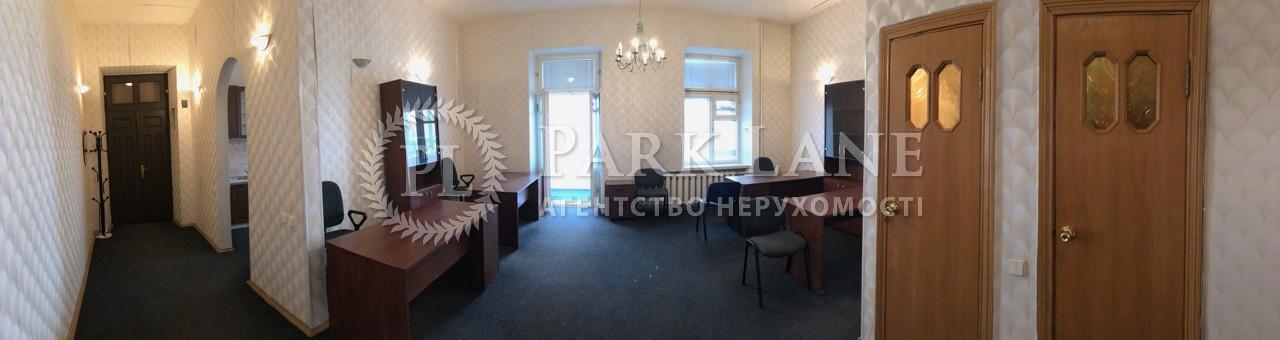 Квартира ул. Волошская, 37б, Киев, R-26311 - Фото 17