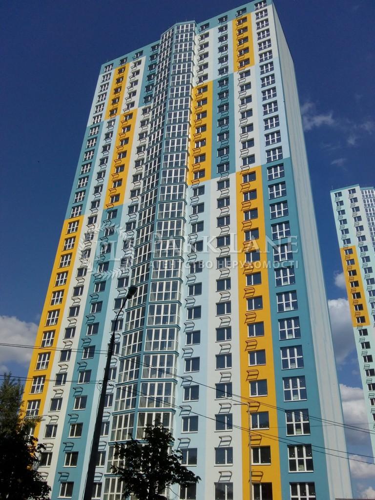 Квартира K-32567, Вишняковская, 2, Киев - Фото 2