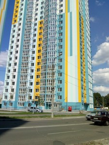 Квартира J-29276, Вишняківська, 2, Київ - Фото 3