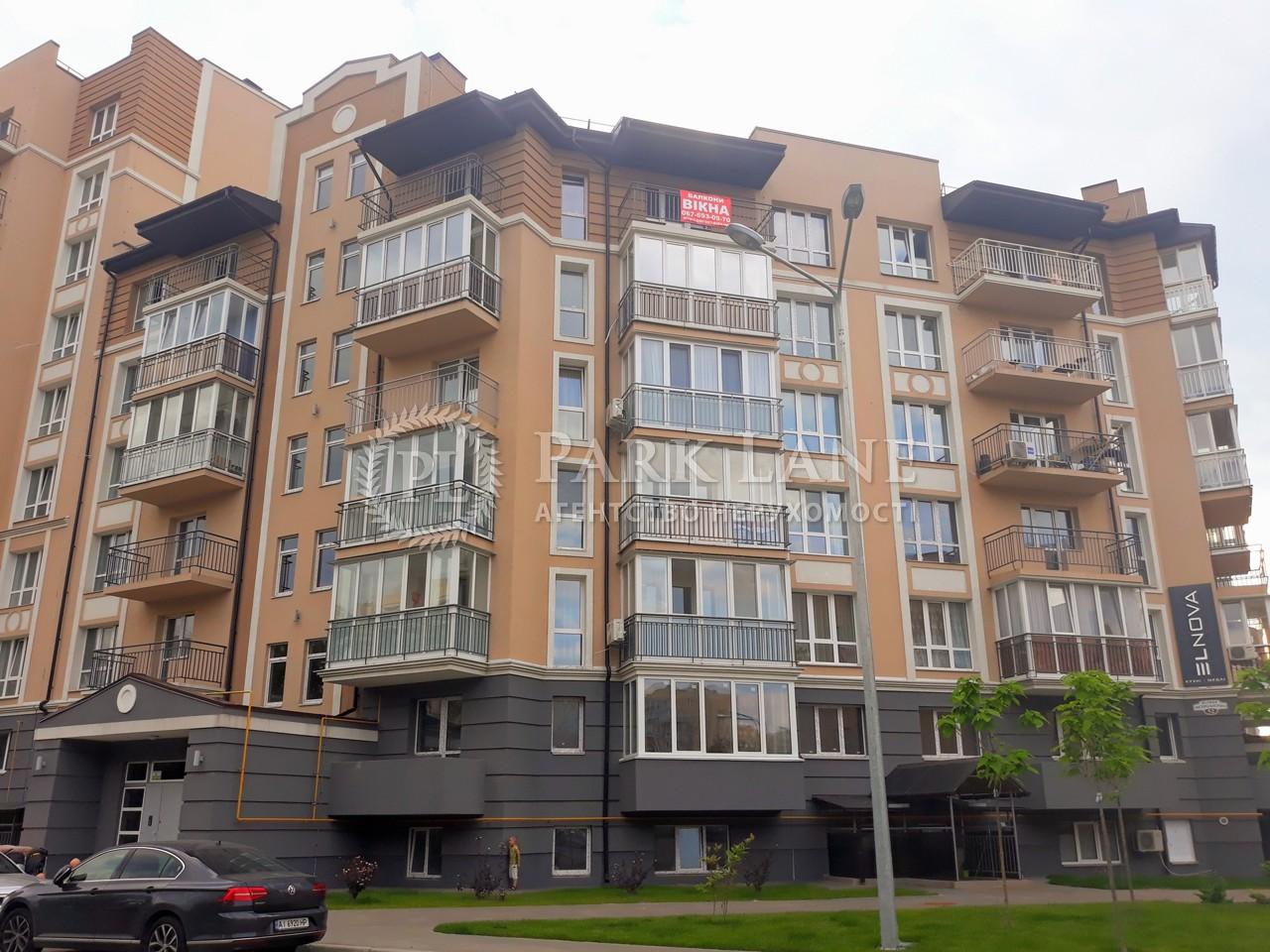 Квартира ул. Метрологическая, 52, Киев, Z-794865 - Фото 10
