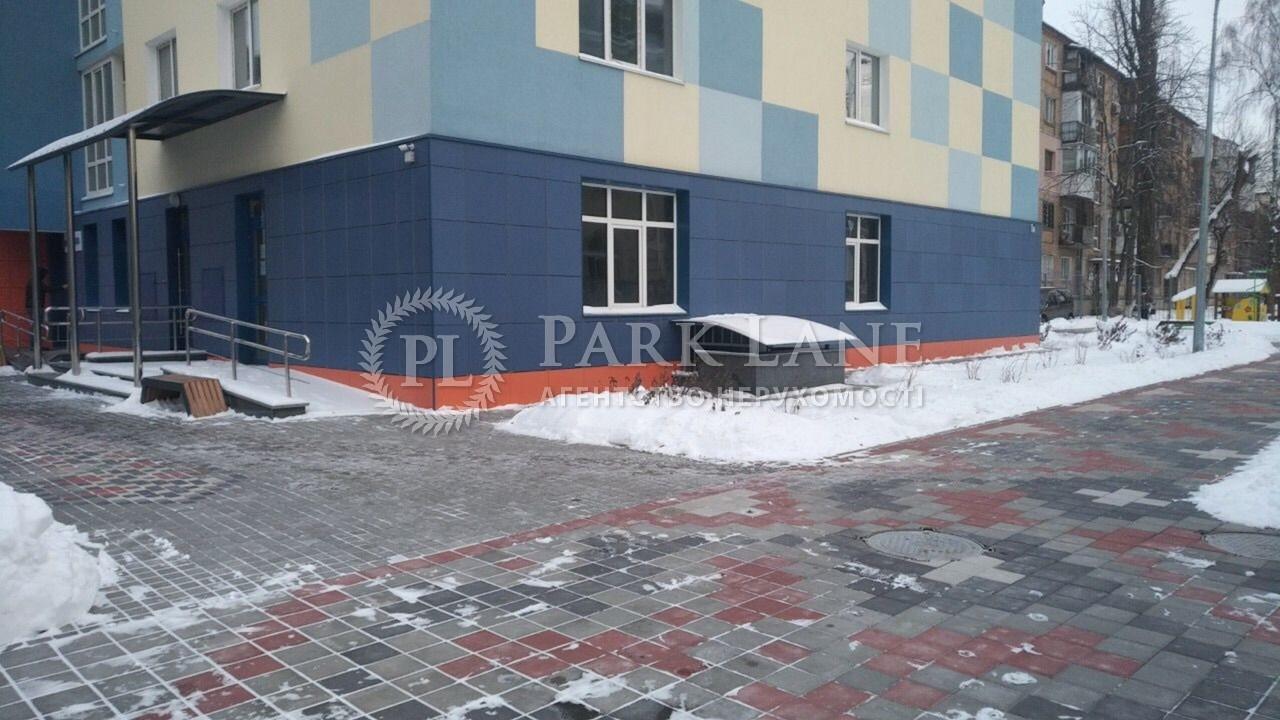 Нежилое помещение, ул. Приорская (Полупанова), Киев, R-26409 - Фото 3