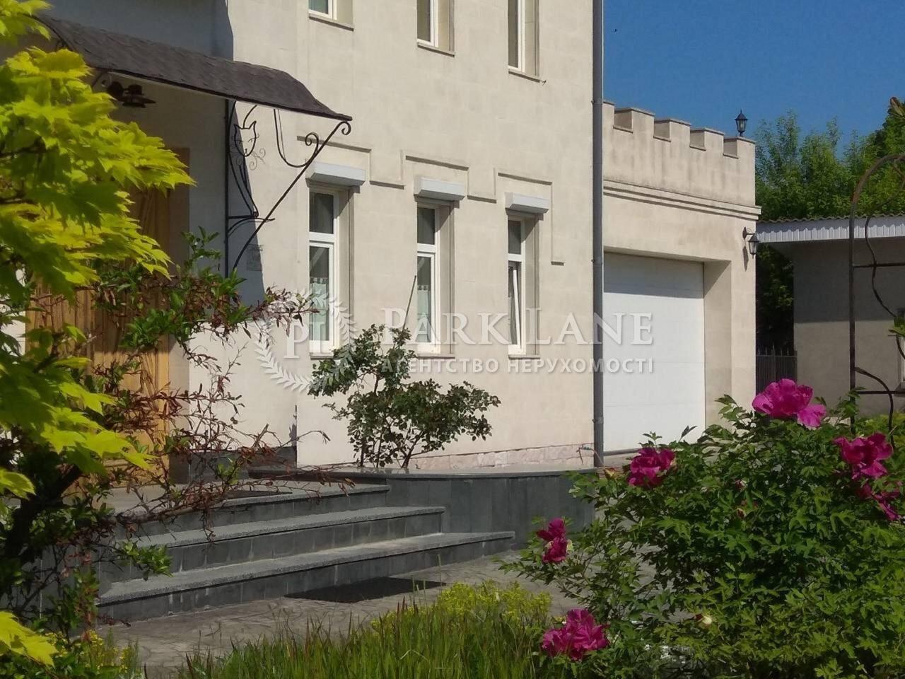 Будинок вул. Миру, Віта-Поштова, Z-275871 - Фото 13