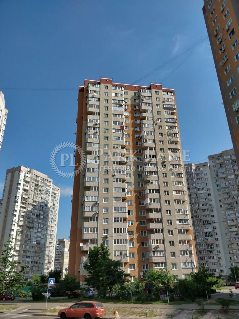 Квартира ул. Лаврухина, 10, Киев, J-30502 - Фото 9