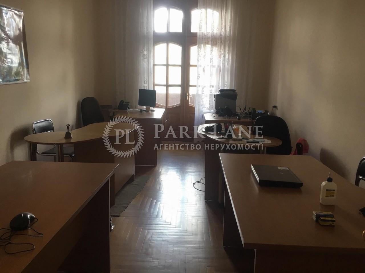 Квартира ул. Лысенко, 8, Киев, J-911 - Фото 3