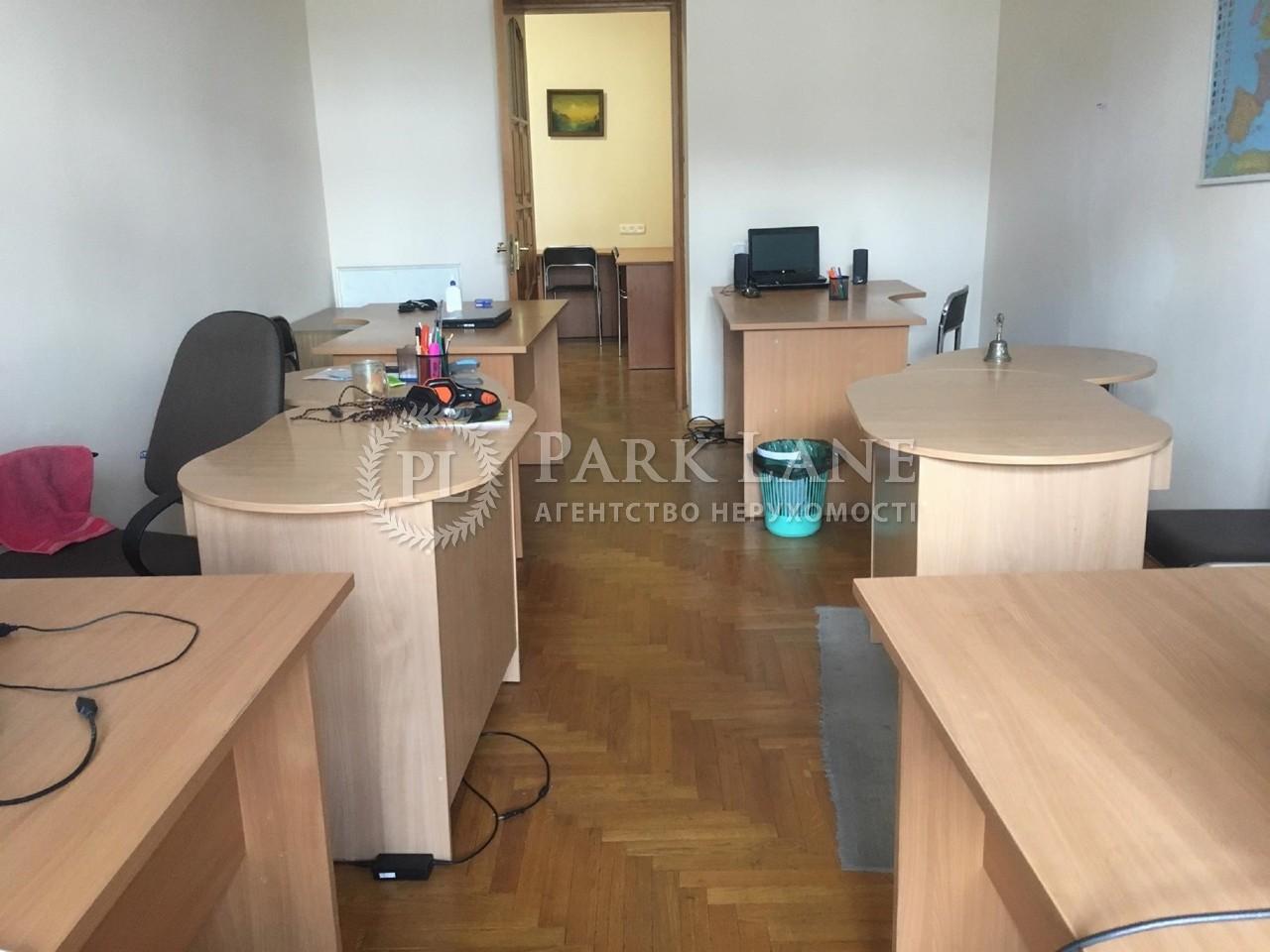 Квартира ул. Лысенко, 8, Киев, J-911 - Фото 4