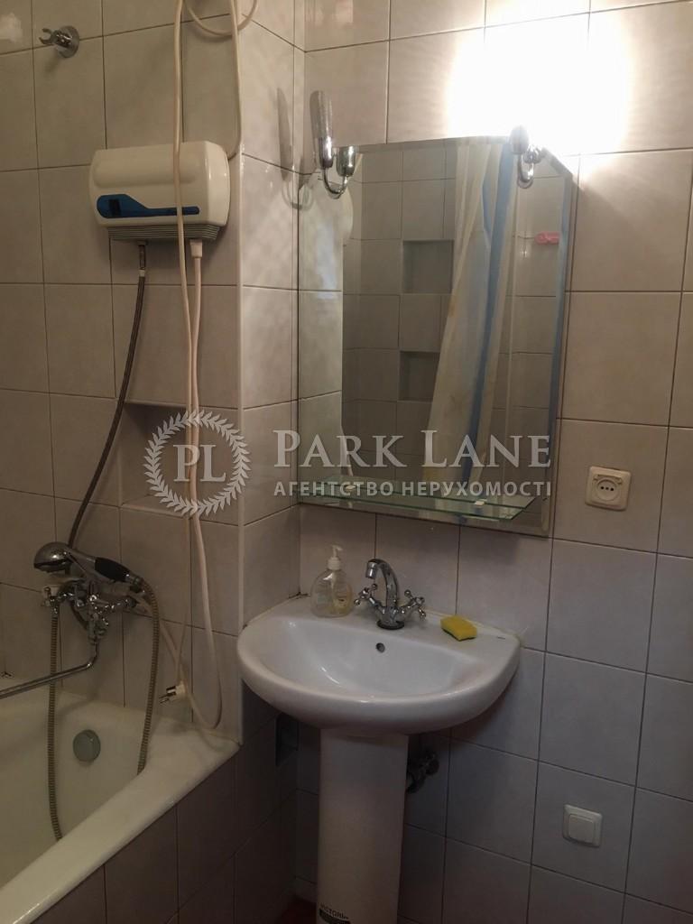 Квартира ул. Лысенко, 8, Киев, J-911 - Фото 14