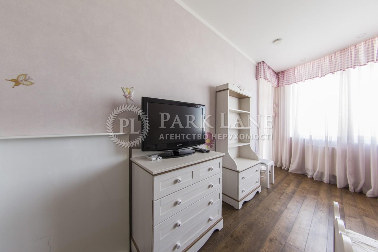 Квартира ул. Механизаторов, 2, Киев, I-29926 - Фото 8