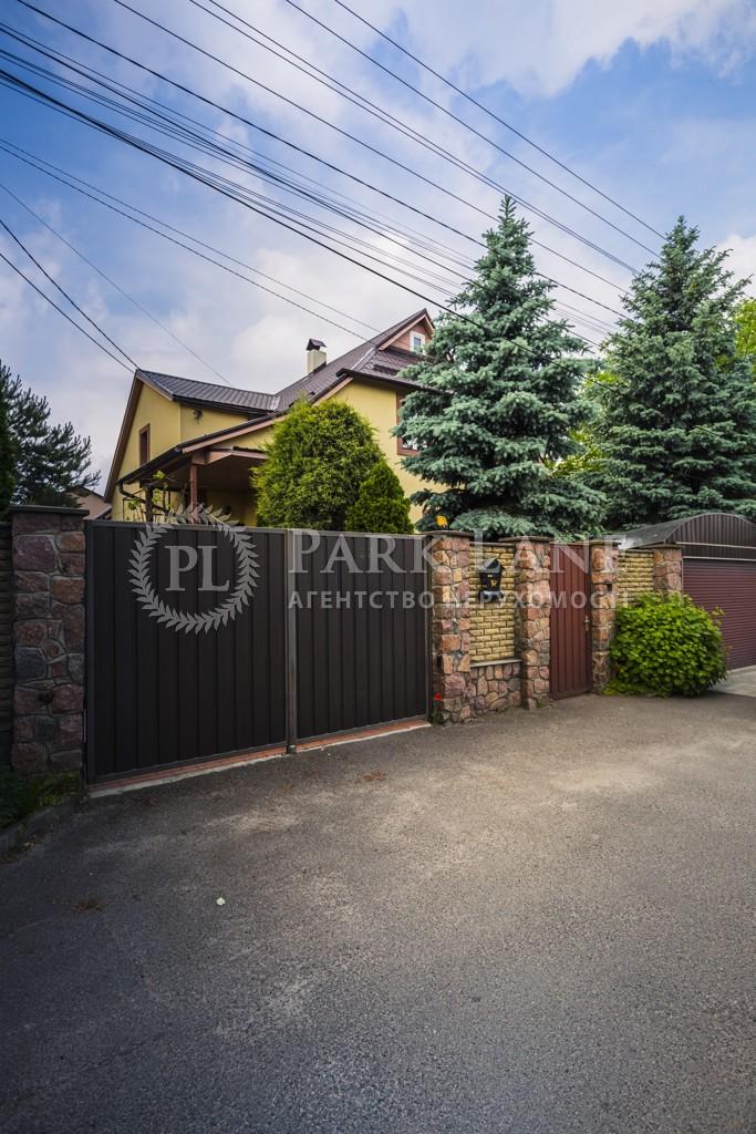 Дом ул. Полевая, Петропавловская Борщаговка, K-27878 - Фото 37