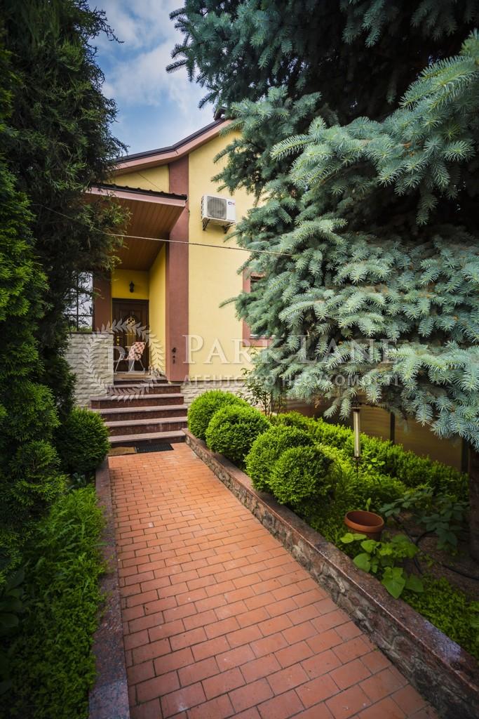 Дом ул. Полевая, Петропавловская Борщаговка, K-27878 - Фото 23