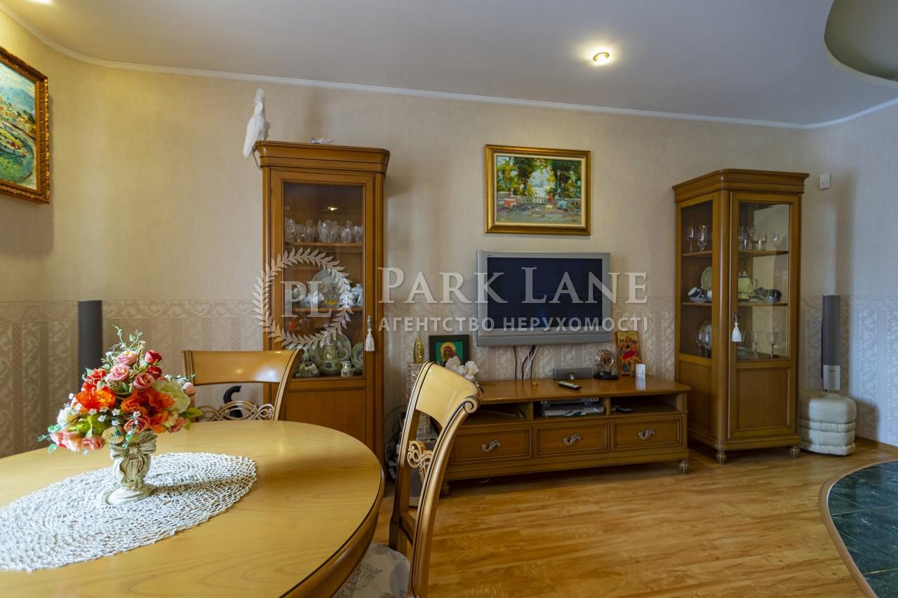 Дом ул. Полевая, Петропавловская Борщаговка, K-27878 - Фото 3