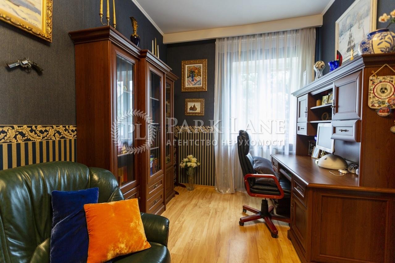 Будинок K-27878, Польова, Петропавлівська Борщагівка - Фото 5