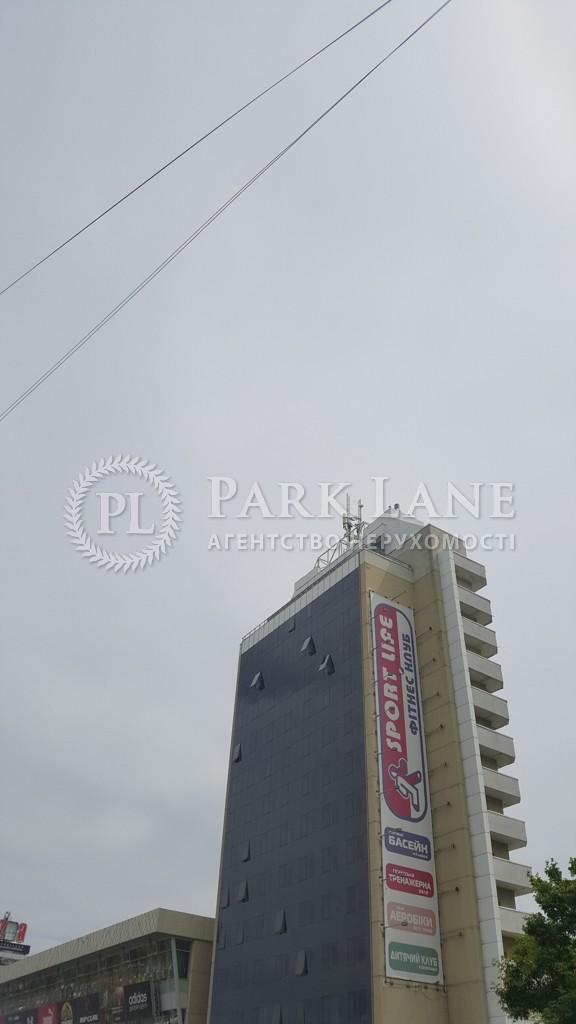 Офіс, Бандери Степана просп. (Московський просп.), Київ, B-99172 - Фото 1